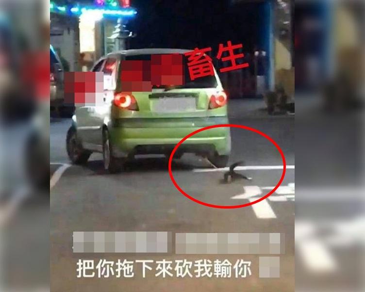 從上載fb的照片可見私家車將貓咪綁在車後拖行。台灣動保社團fb