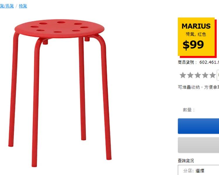 台女購買的椅子一張才99元台幣。網頁截圖
