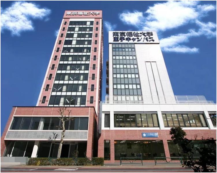 东京福祉大学的留学生人数位居日本全国第二。网图