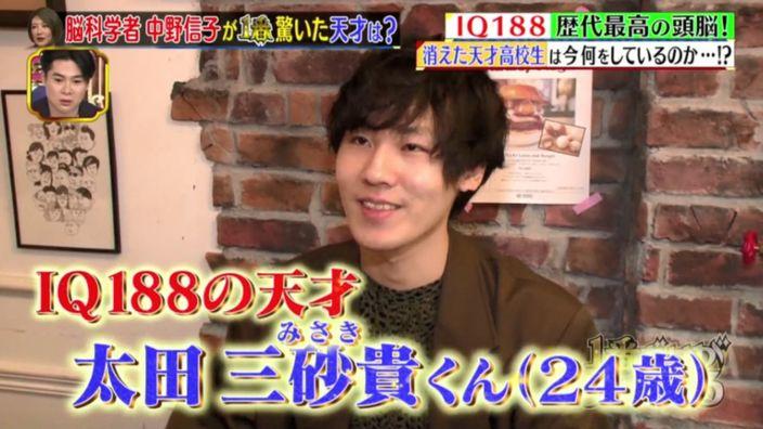 太田花了3個月練習就能說一口流利的英語。電視截圖