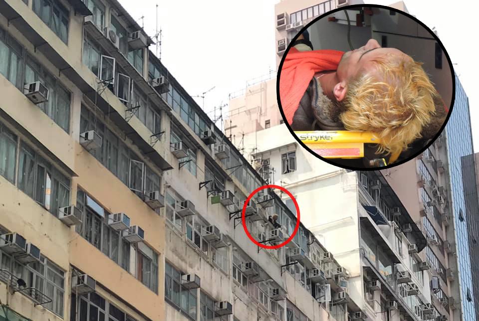 小圖為獲救事主。 林思明攝及香港突發事故報料區FB/網民Vivi Kyoto圖