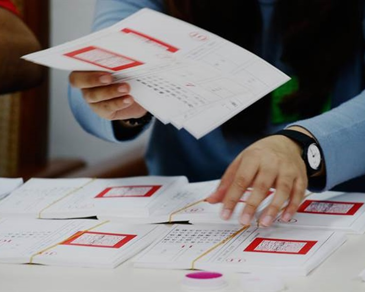 台湾中选会敲定总统立委选举于明年1月11日举行。网图