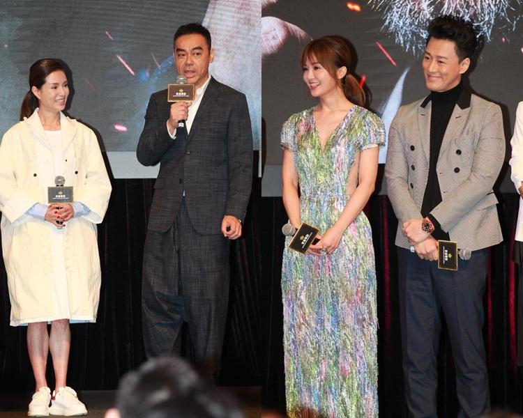 李若彤、劉青雲、阿Sa和林峯似劫後重逢。