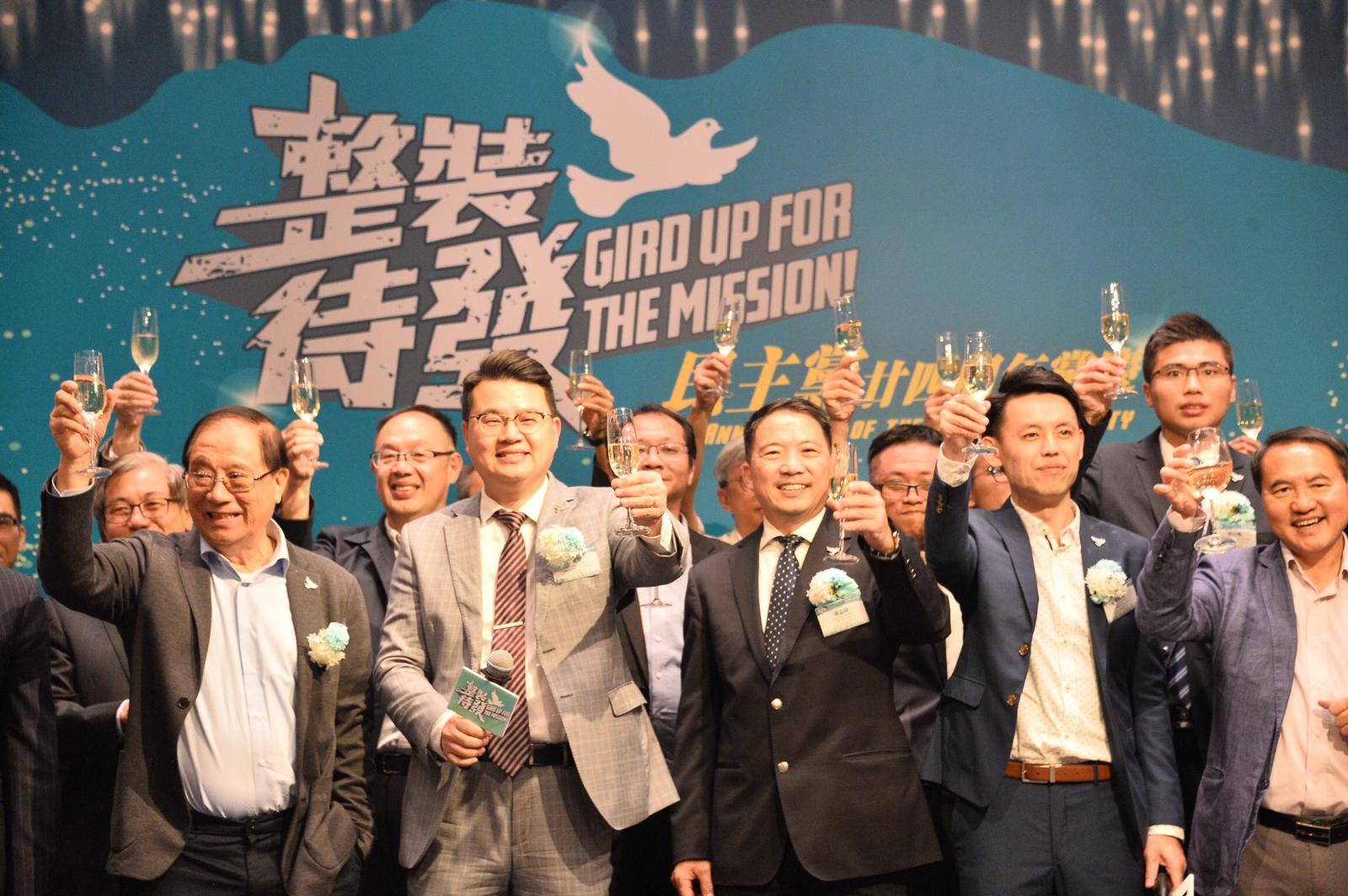 【Kelly Online】民主黨黨慶籌420萬 多位司局長出席
