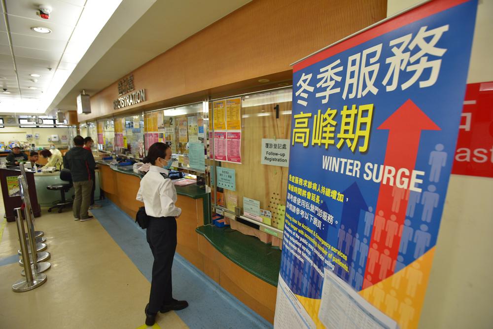 昨日公立医院急症室有6292人次求诊。 资料图片
