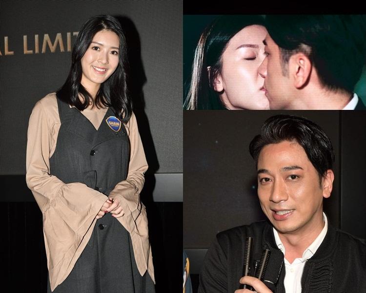 余香凝在劇中強吻吳卓羲,坦言感覺夢幻。