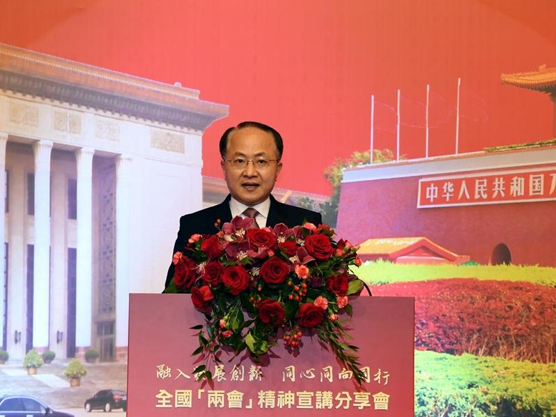 王志民表示香港在大灣區發展中是主場。