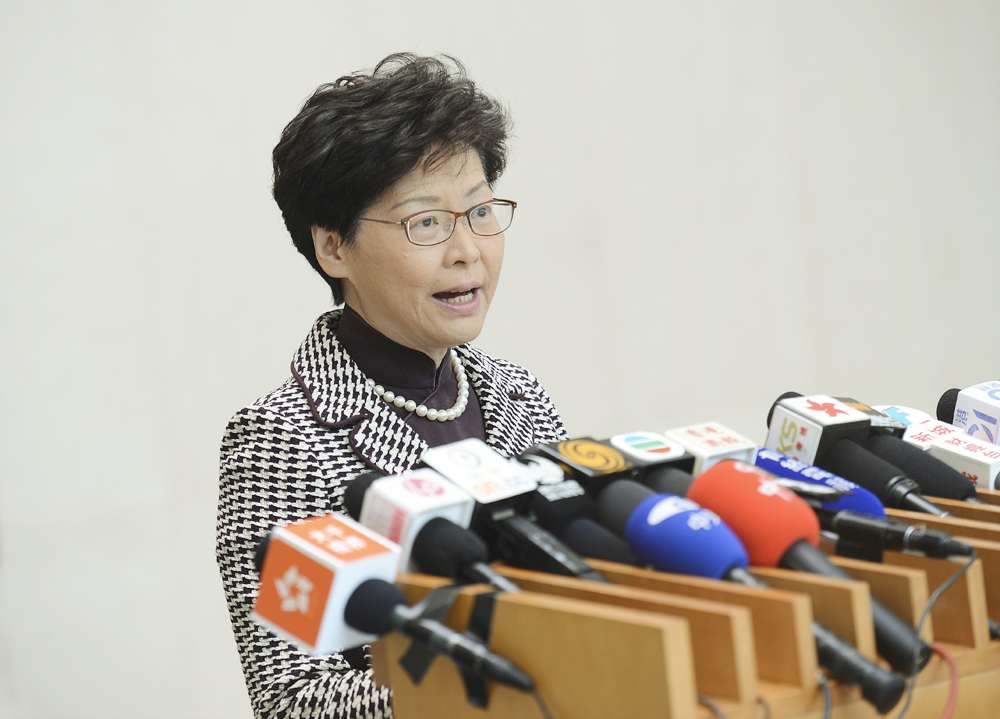 行政长官林郑月娥。 资料图片