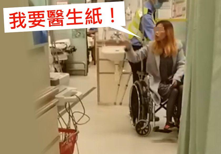 瑪麗醫院急症室有求診人士為醫生紙大鬧醫院。fb群組「西環變幻時」