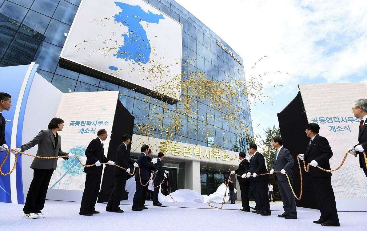 南北韩联络办事处去年9月正式揭幕。资料图片