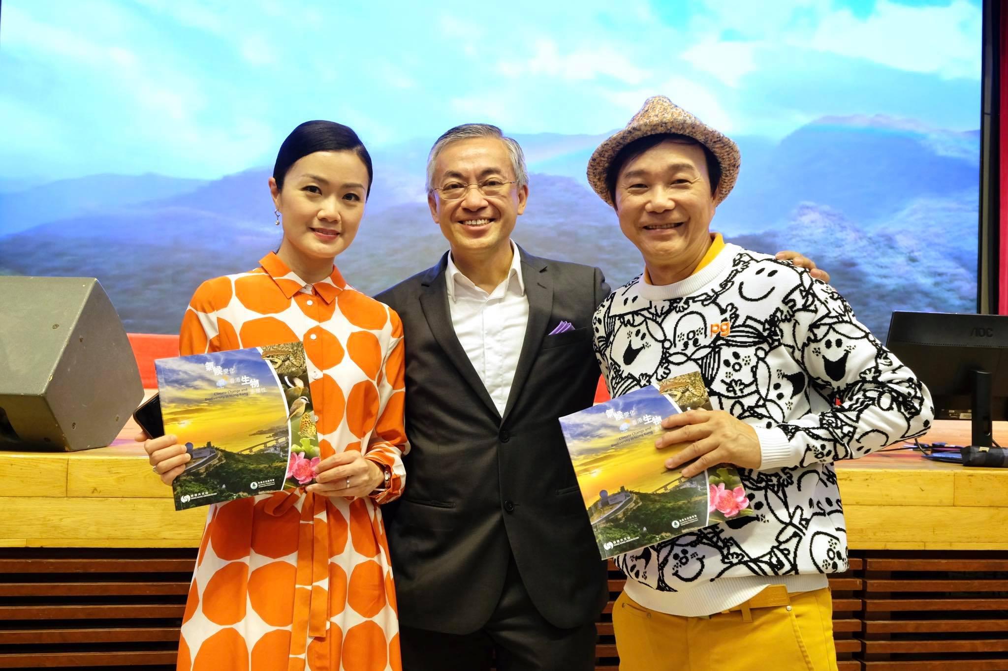 岑智明(中)、方健儀(左)、區瑞強(右)。方健儀facebook圖片