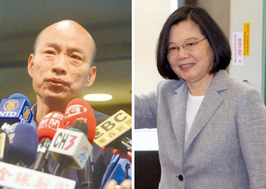蔡英文質疑韓國瑜訪中聯辦是製造一國兩制氛圍。網上圖片