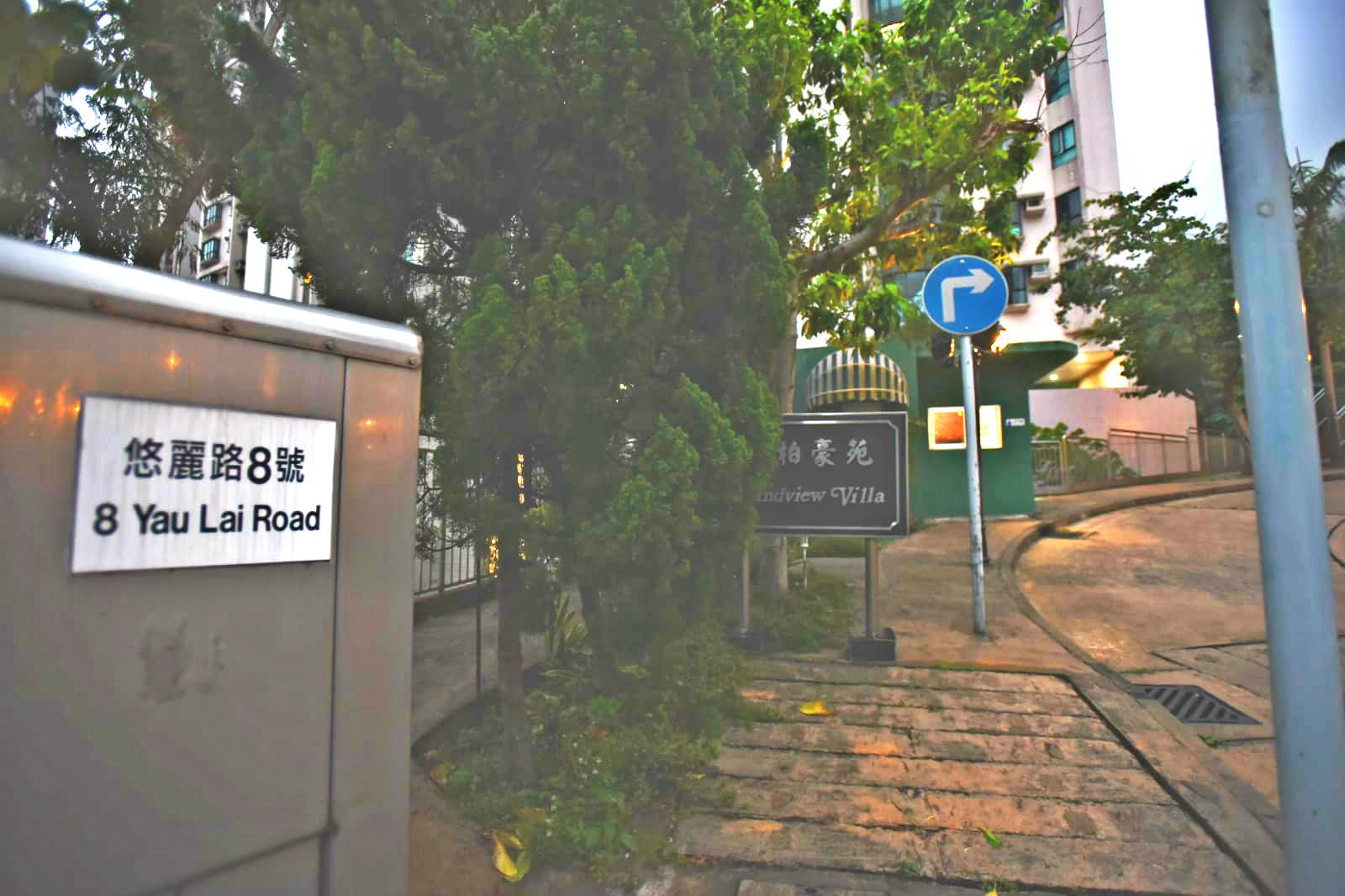 荃湾独立屋遭爆窃。