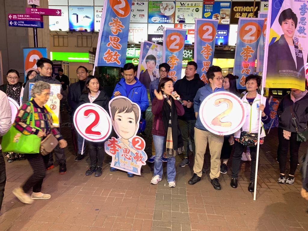 陈凯欣为李思敏拉票。陈凯欣facebook图片