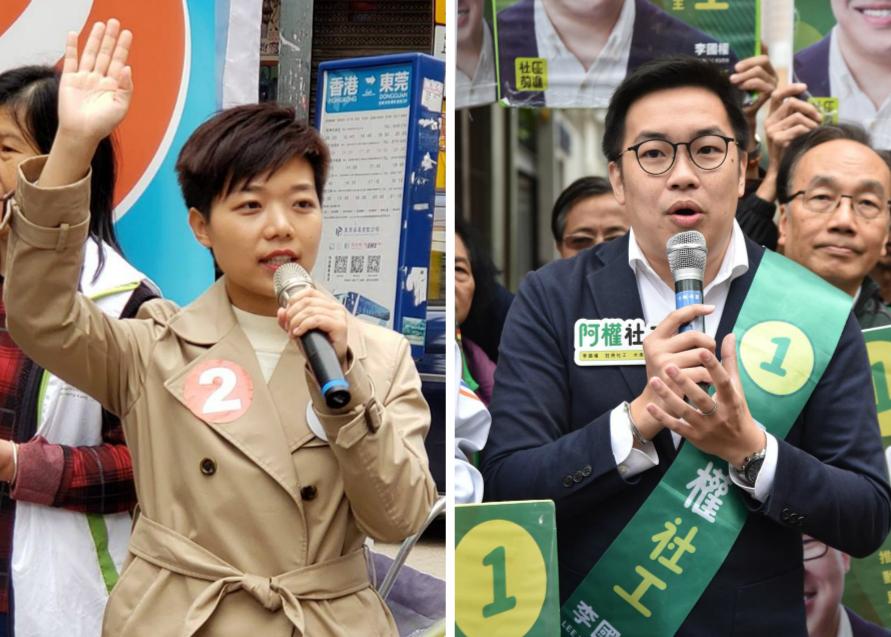 李思敏、李国权吁选民食饭前后投票。