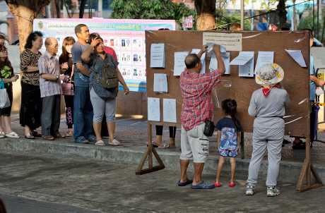 泰国国会选举的非正式结果原定于昨晚8时30分公布。