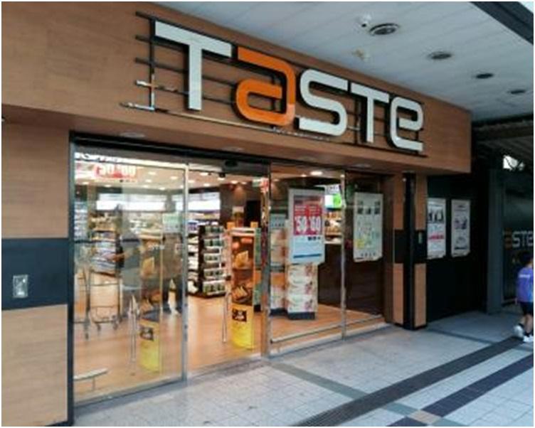 荃灣Taste違商品例被罰款。網圖