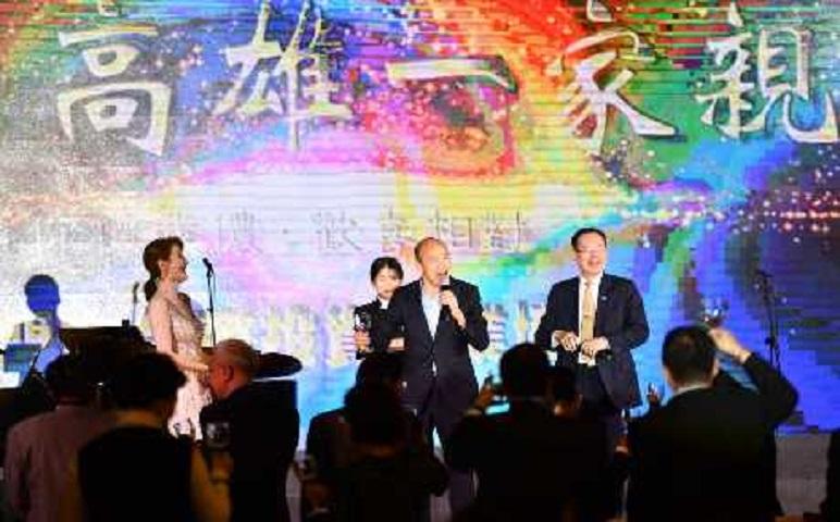 高雄市長韓國瑜在廈門的行程緊湊。