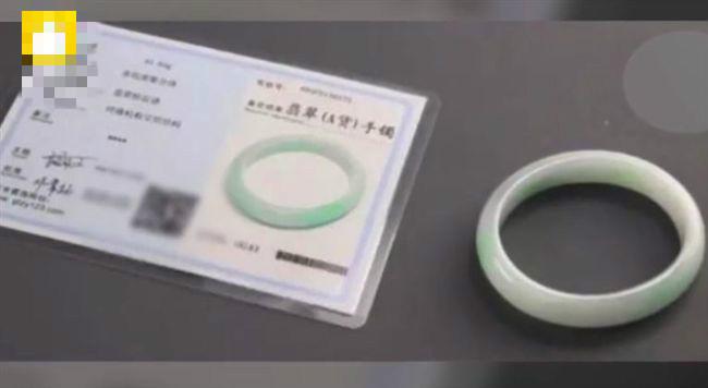 拍賣得來的首飾還附上「鑑定證書」。 網上圖片