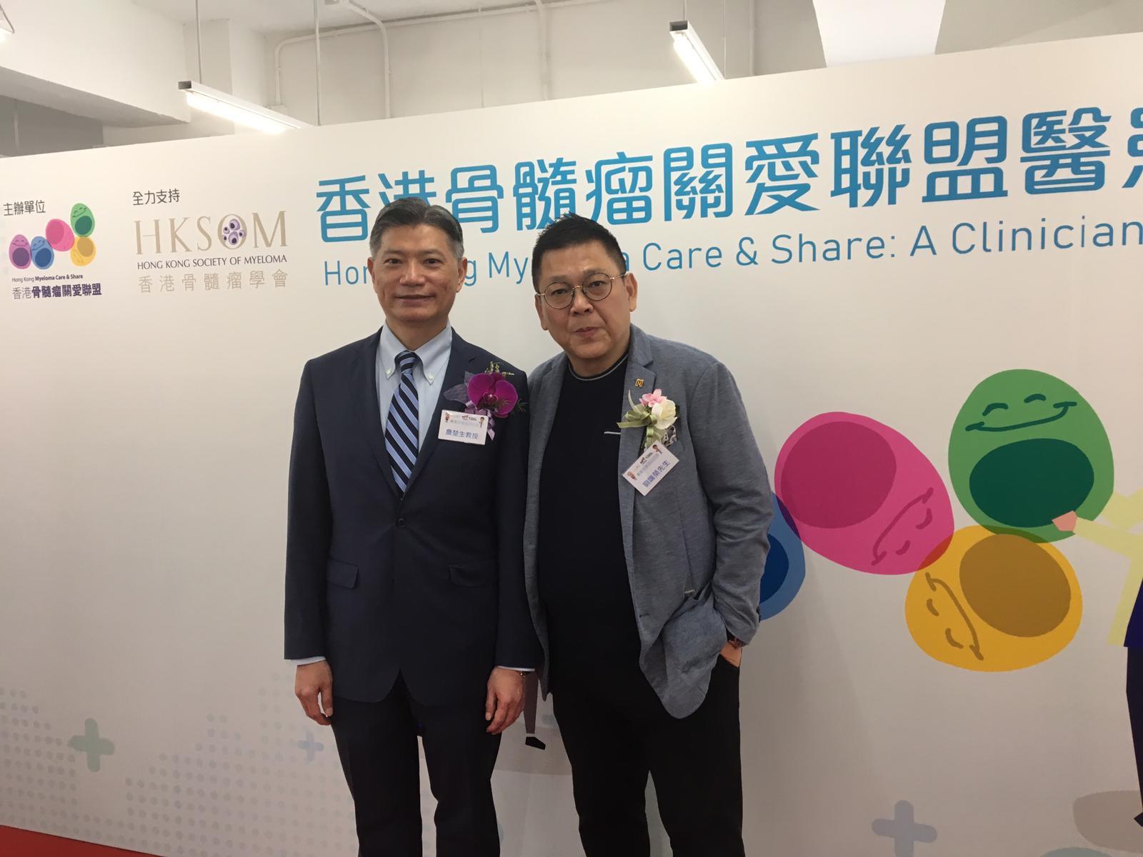 詹楚生(左)建議市民出現腰痛超過3個月,便應驗血及抽骨髓檢查。以免延誤治療。 右為患者劉先生。