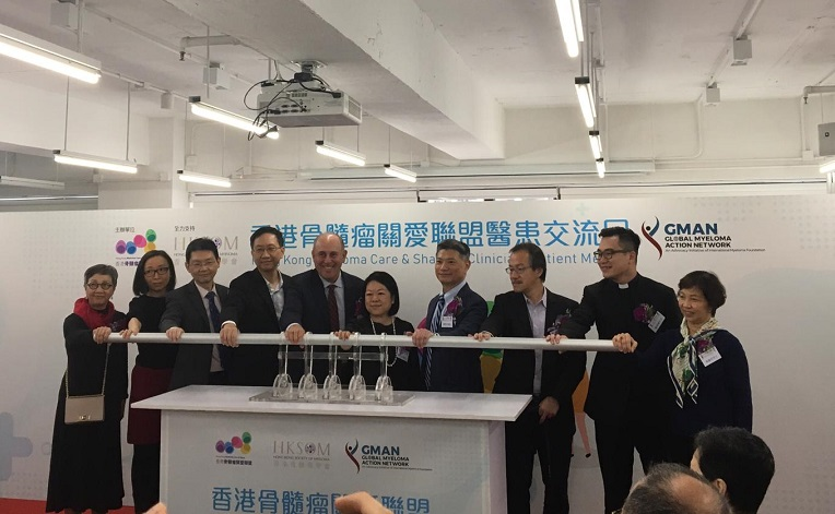 多發性骨髓瘤病友組織今日舉行「香港骨髓瘤關愛聯盟醫盟醫患交流日」。