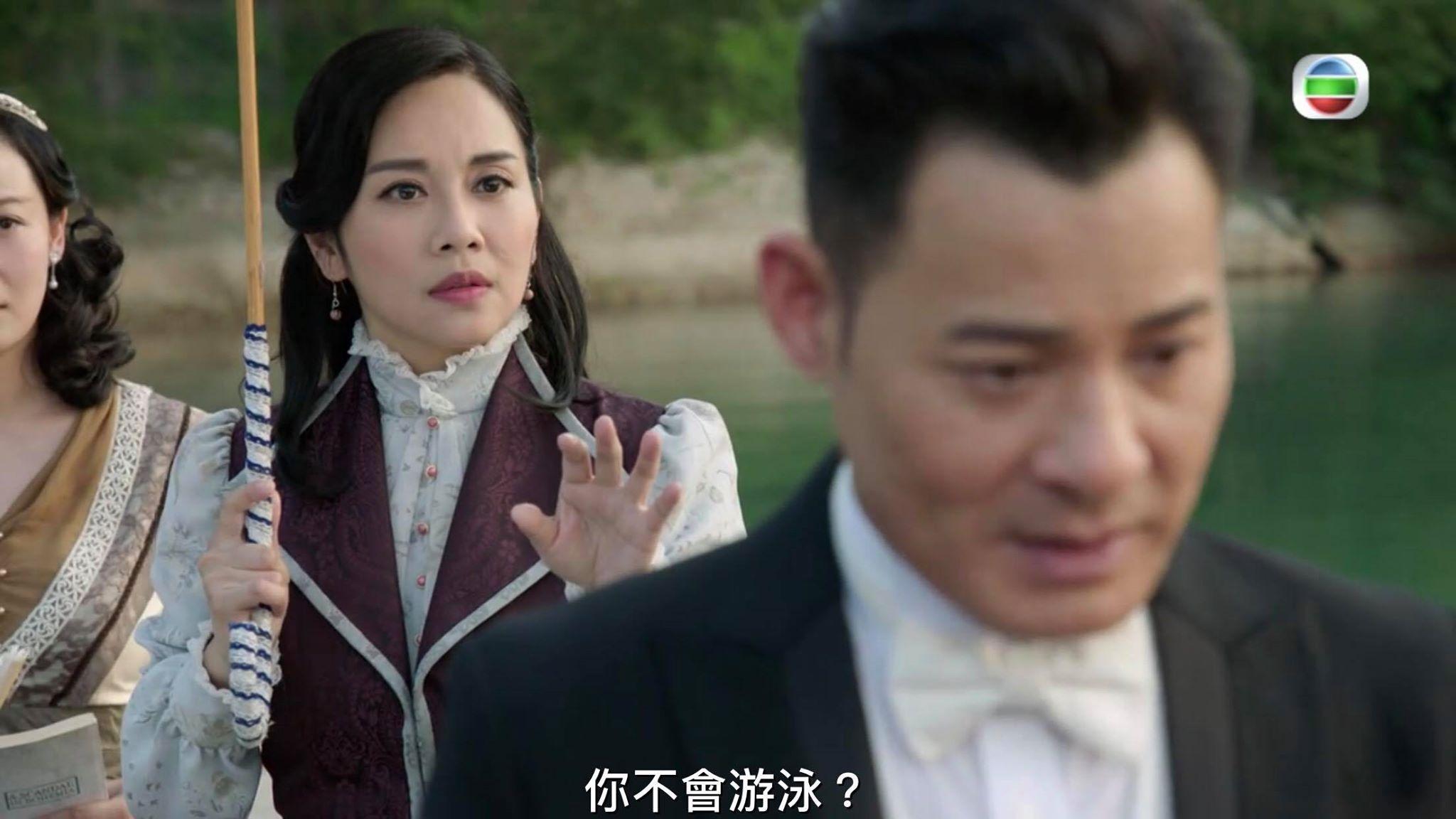 陳松伶演繹夫人的最後一個眼神:究竟一夫有沒有殺小木蘭?(截圖)