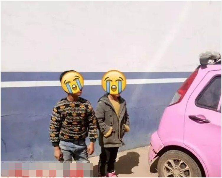 兩名小童被帶到派出所。