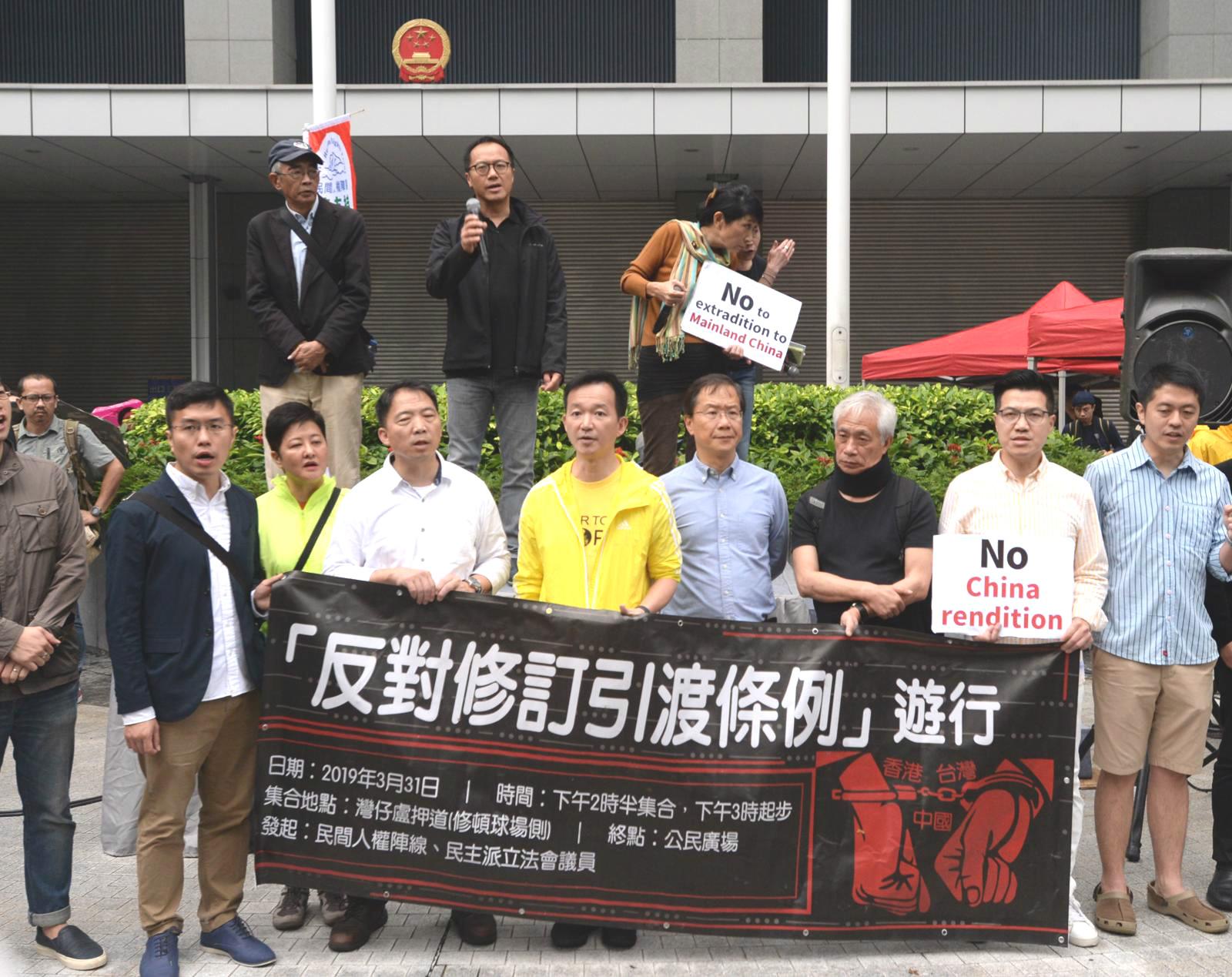民主派發起遊行,反對政府修訂《逃犯條例》