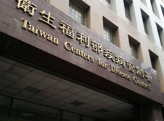 台灣的衞生福利部疾病管制署公佈3個病例。網圖