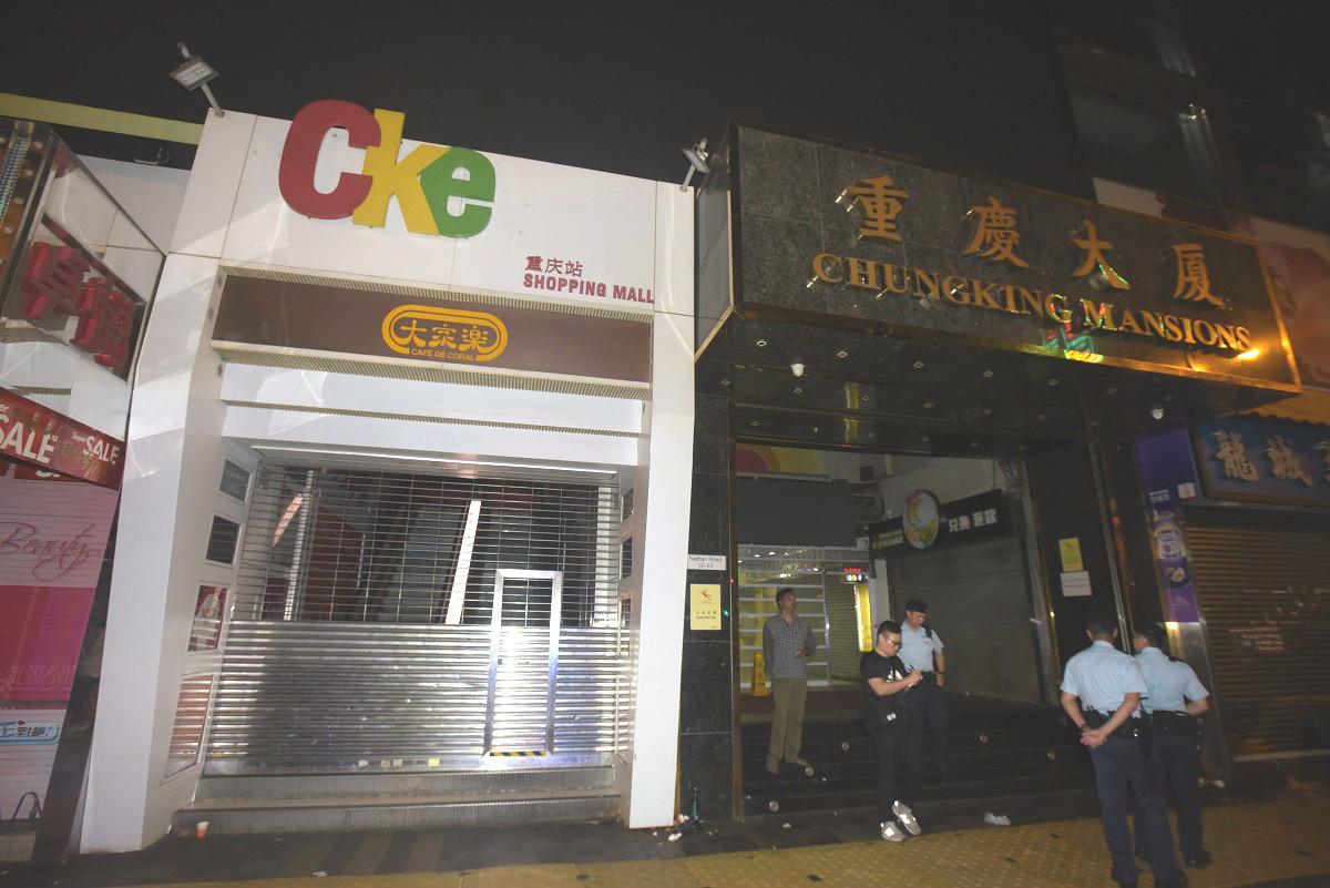 重慶大廈一家表店遇竊。資料圖片