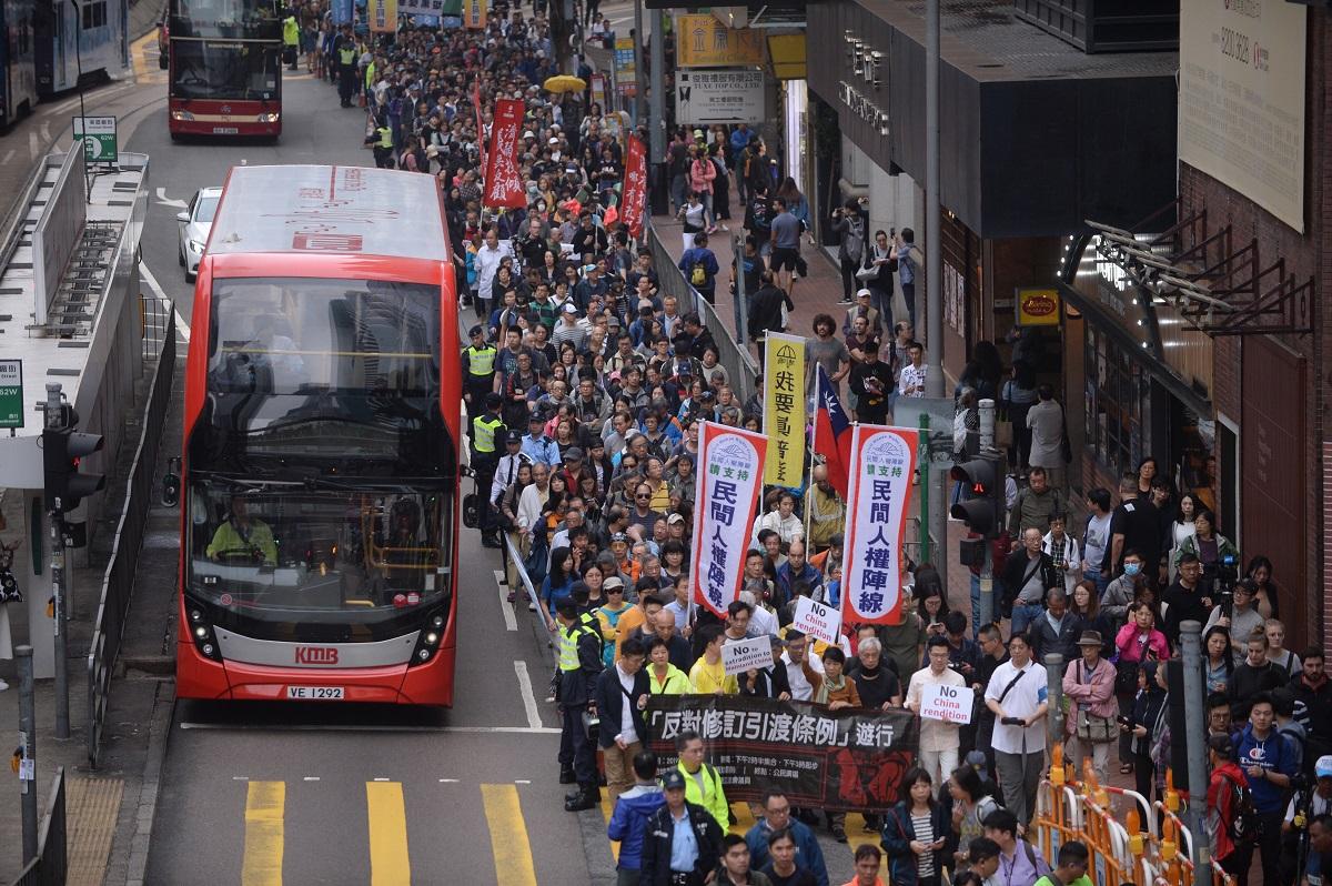 民陣及民主派發起遊行,反對修訂《逃犯條例》