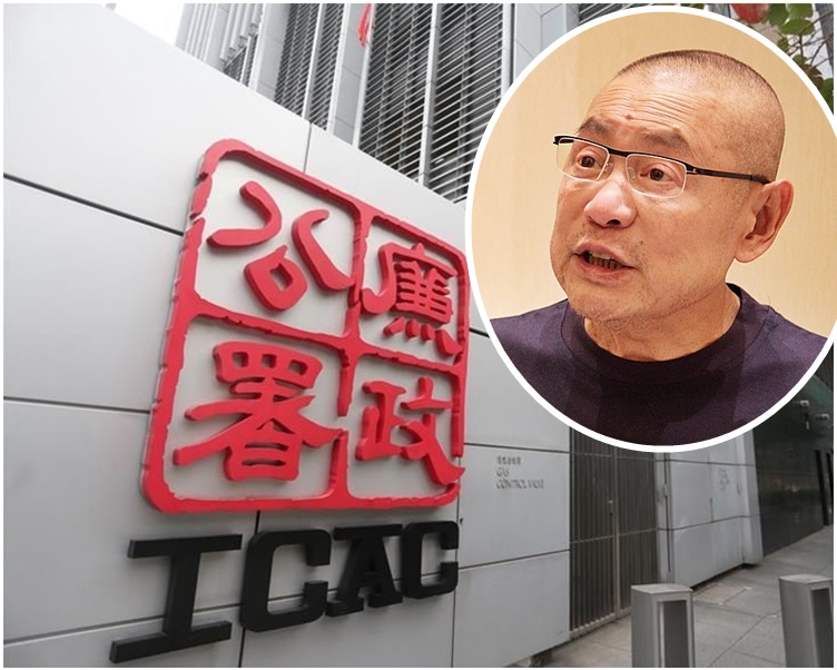 香港廉署決定不對劉鑾雄作出任何跟進及行動。