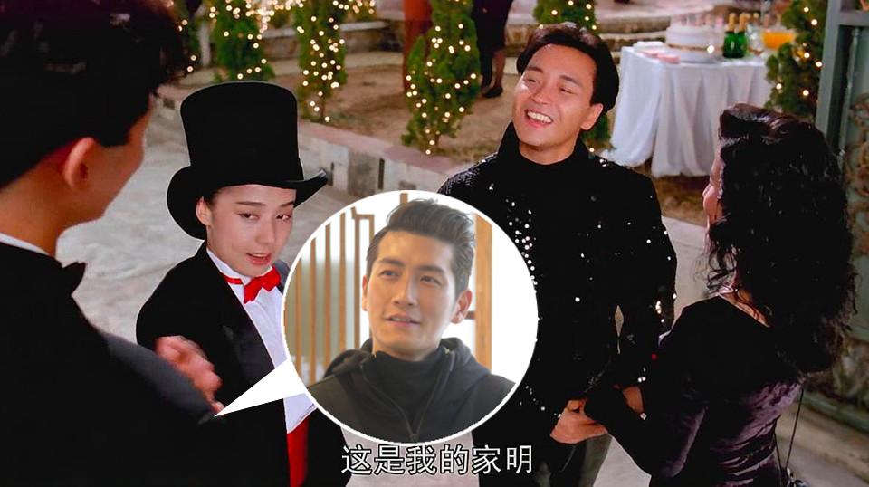 袁文傑分享了自己入行不久,與哥哥在經典賀歲片《家有囍事》的對手戲,更形容當晚是他永不磨滅的回憶。