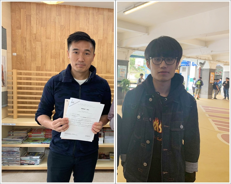 李求恩紀念中學通識教育科主任徐曉琦(左);考生陳同學(右)。