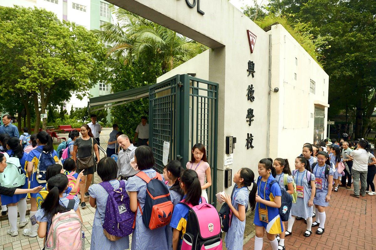 屯門興德學校。資料圖片
