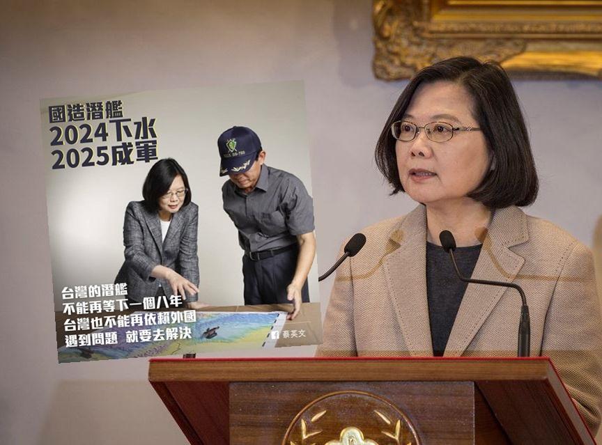 蔡英文宣布,第一艘由台灣製造的潛艇,預計於2024年下水。蔡英文FB圖片