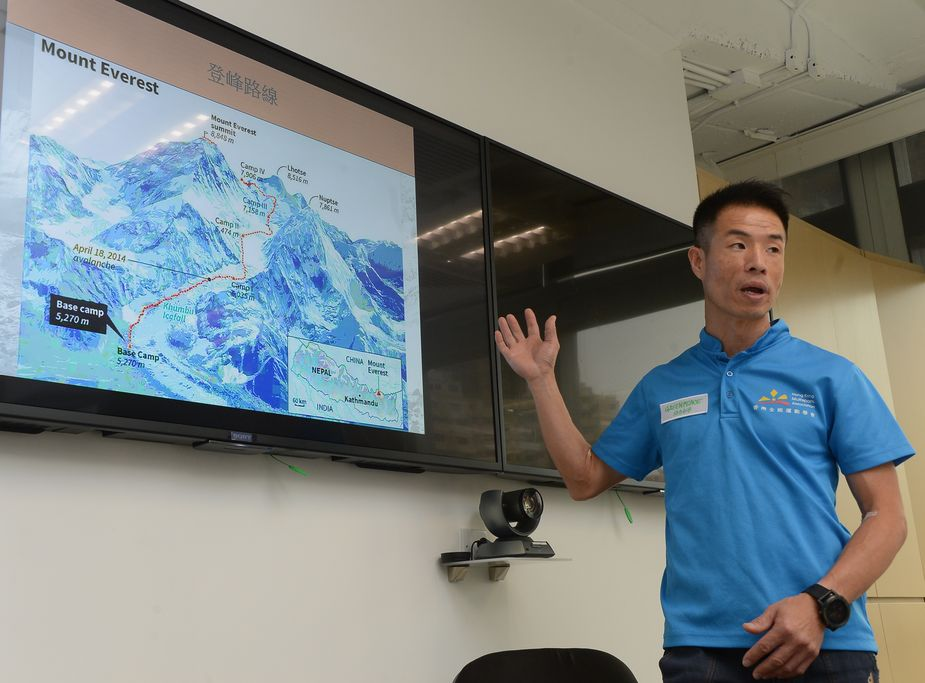 高海拔攀山運動員黃偉建,現為香港全能運動學會主席。
