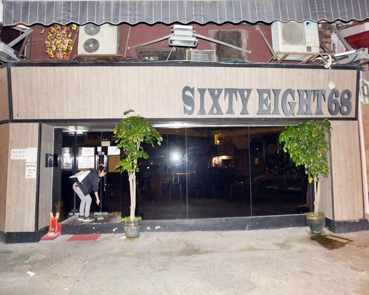 现场为田心积福街68号一酒吧。
