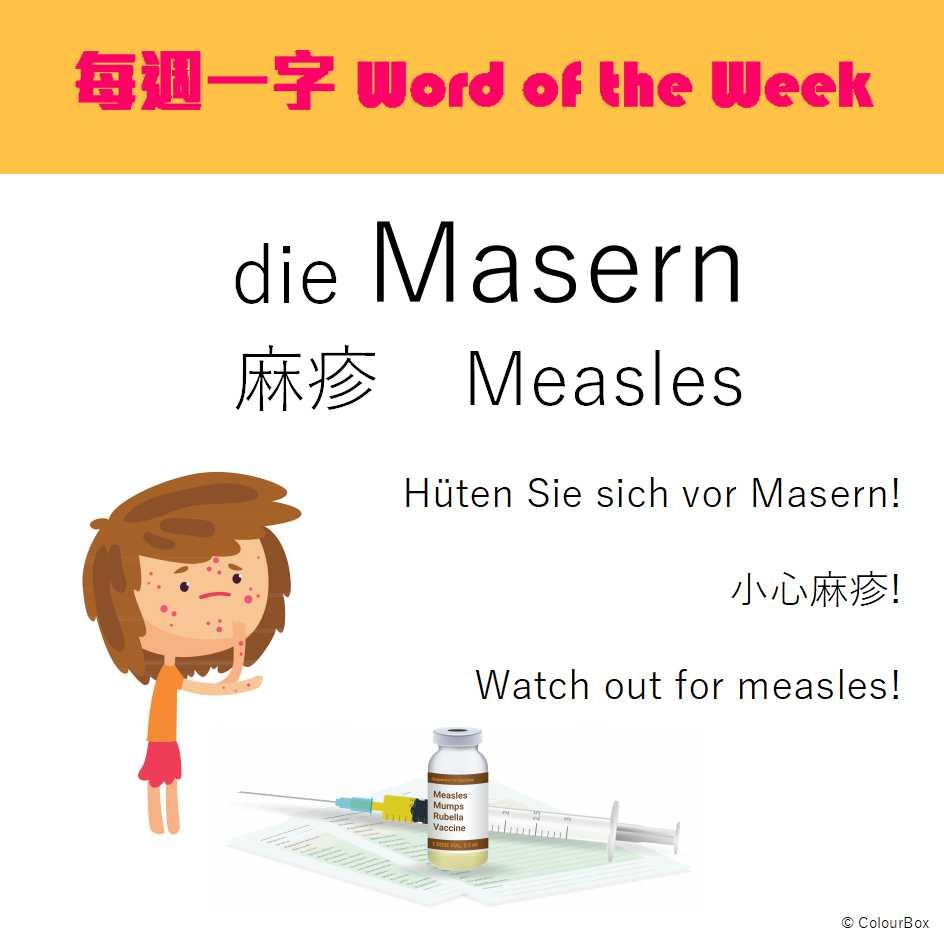FB專頁German Consulate General Hong Kong圖片