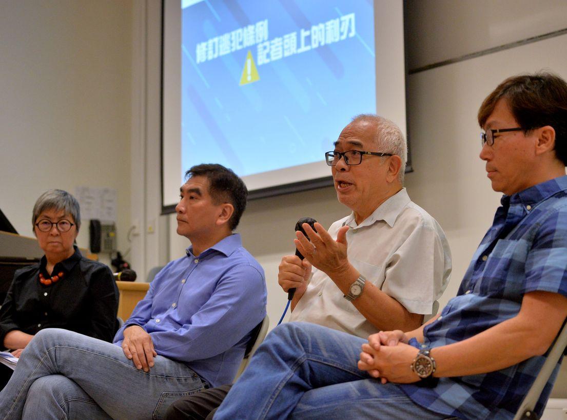 香港記者協會、獨立評論人協會與浸大新聞系今日合辦論壇。