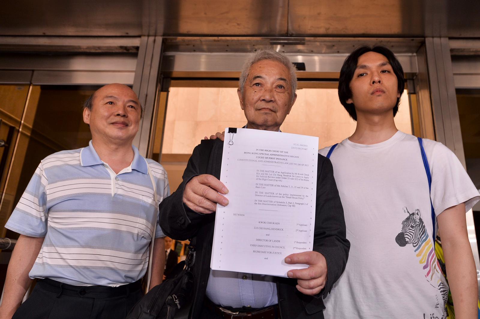 郭卓坚获裁定部份胜诉。