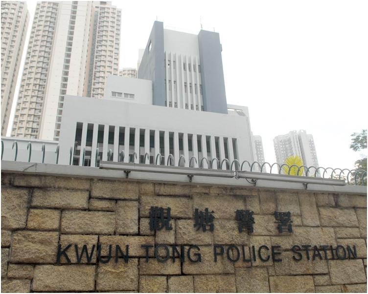 案件交由觀塘警區刑事調查隊跟進。資料圖片