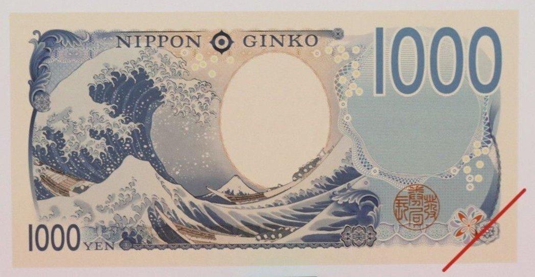 1000日圆背面:葛饰北斋浮世绘《冨岳三十六景》中的「神奈川沖浪裏」。NHK图片