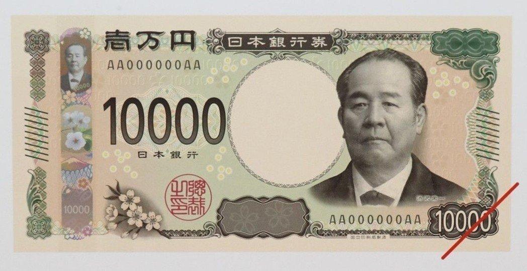 「近代日本经济之父」之称的涩泽荣一。NHK图
