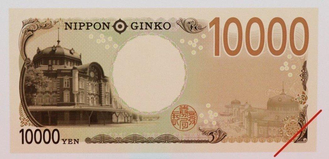 1万日圆背面:东京车站。NHK图
