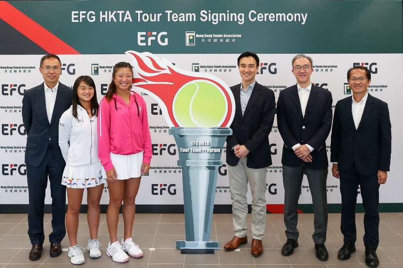 王康怡(左二)及張瑋桓(左三)成為EFG HKTA Tour Team計畫首批受惠運動員。相片由公關提供