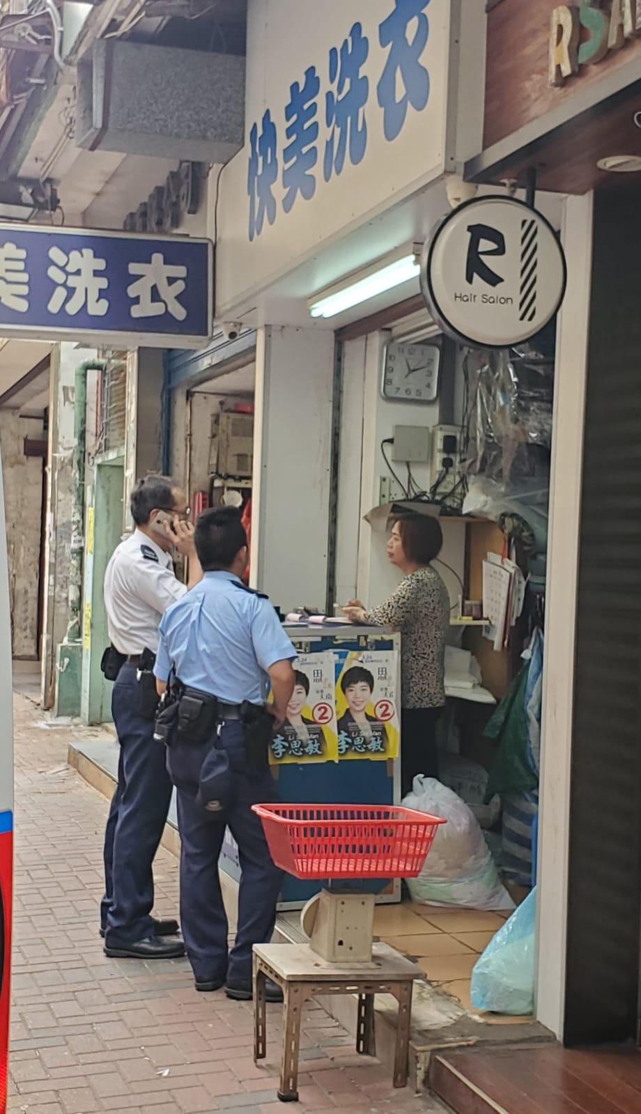 警員到場調查。 林思明攝