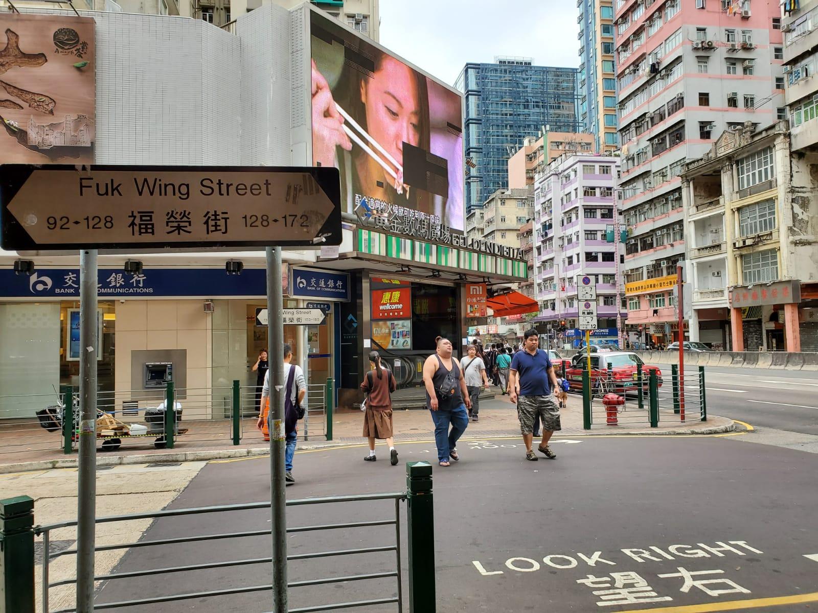 小巴司機將車駛到福榮街再報警求助。 梁國峰攝