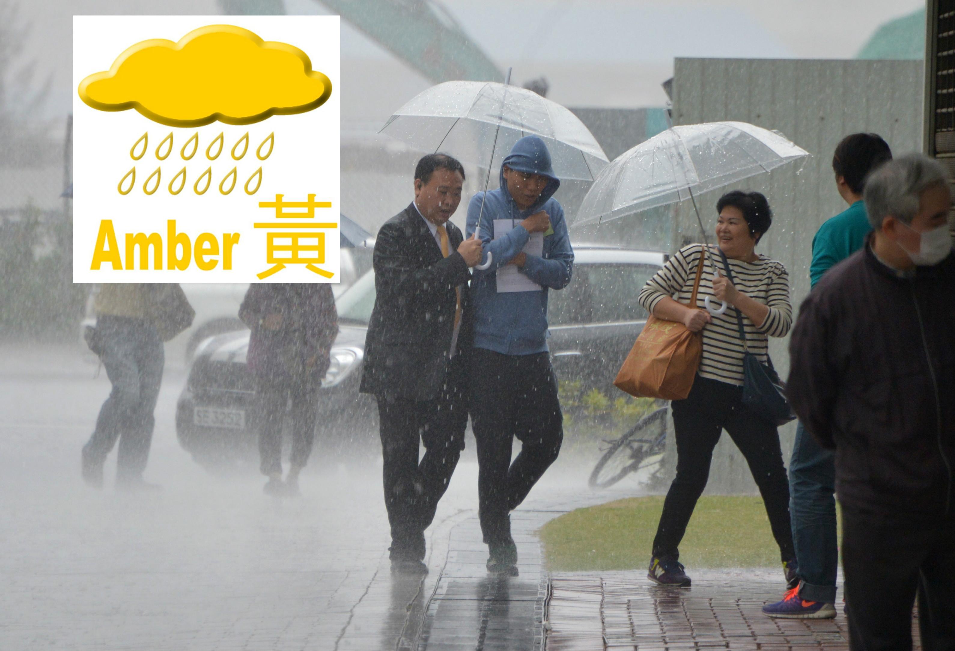 黄色暴雨警告生效。资料图片