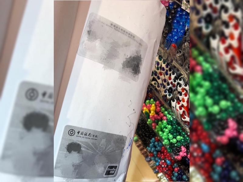 坑口一間文具店,竟以客人的身分證和信用卡副本當作試筆紙。網民Sadonna Lau圖片